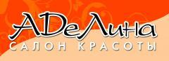 Логотип - ADeLina -  АДеЛина,  cалон красоты