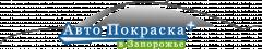 Логотип - АвтоПокраска Плюс