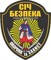 Логотип - ЧП «Січ-Безпека», охранные услуги Запорожье