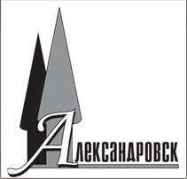 Логотип - ТД «Александровск»