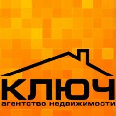 Агентство недвижимости Ключ