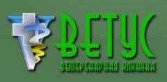 Логотип - Ветеринарная клиника «Ветус»