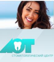 Логотип - Стоматологический центр «Лот», стоматология в Запорожье