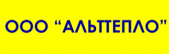 Логотип - ООО «Альттепло»