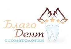 Логотип - БлагоДент, стоматология
