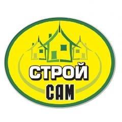 Логотип - Склад - магазин стройматериалов СтройСам