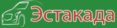 Логотип - СТО Эстакада, Автосервис Эстакада на Космосе