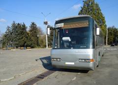 Логотип - Автобусные пассажирские перевозки. Заказ и аренда  автобуса. Запорожье.