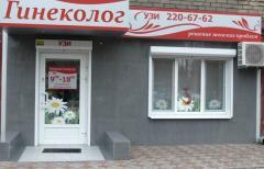 Логотип - Гинеколог, медицинский центр в Запорожье