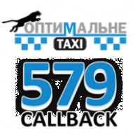 Логотип - 579 - Оптимальное такси Запорожье