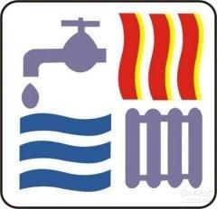 Логотип - Новый город. Сантехнические услуги. Доверьтесь профессионалам.