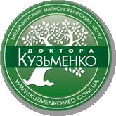Логотип - Наркологический центр «Доктора Кузьменко»