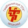 Логотип - ZTR, гандбольный клуб