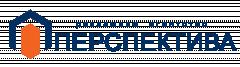 Логотип - ПЕРСПЕКТИВА, рекламное агентство полного цикла
