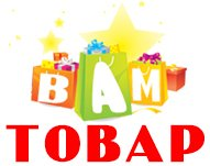 Логотип -  Вам Товар - интернет магазин, товаров для детей и их родителей