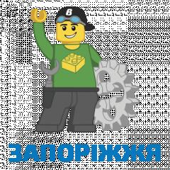 Логотип - Винахідник, техническая студия. Робототехника в Запорожье