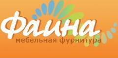 Логотип - ФАИНА Мебельная фурнитура. Интернет-магазин