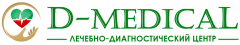 Логотип - Лечебно-диагностический центр D-Medical
