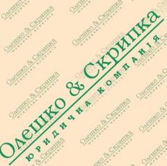 Логотип - Юридическая компания Олешко & Скрипка
