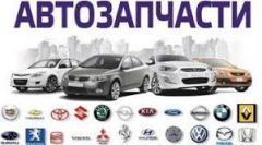 Логотип - Автозапчасти для Вашего авто есть у нас