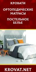 Логотип - Мебельный магазин KROVAT.NET кровати, матрасы в Запорожье