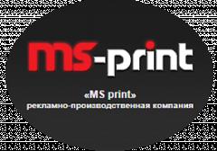 Логотип - Мир Сувениров, рекламно-производственная компания