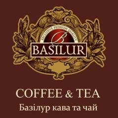 Логотип - Basilur Coffee & Tea - магазин-кофейня