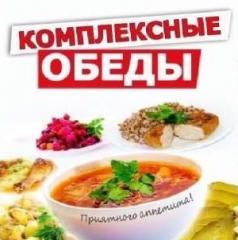 Логотип - Доставка обедов, комплексные обеды, бизнес ланчи, кейтеринг в Запорожье