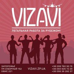 МКА «Vizavi». Работа в Польше, Чехии, Венгрии и других странах.