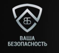 Логотип - Ваша безопасность - видеонаблюдение в Запорожье
