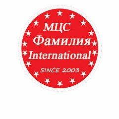 Фамилия International - брачное агентство в Запорожье