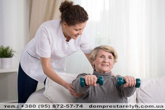 Пансионат для престарелых в Запорожье, Дом престарелых В Запорожье, Уход за пожилыми в Запорожье