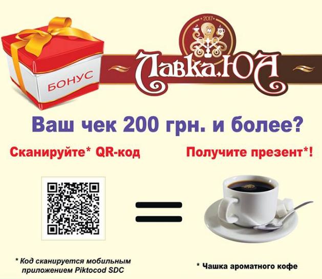 Лавка ЮА в Запорожье, Чай оптом в Запорожье, кофе опт в Запорожье, табак для кальяна в Запорожье, кальян купить в Запорожье