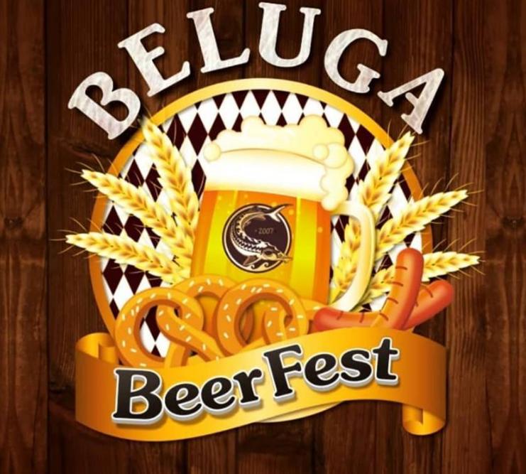 Beluga Beer Fest, Пивной фестиваль в Запорожье, Белуга Фест в Запорожье, День Города Запорожье, Фестиваль пива и еды в Запорожье