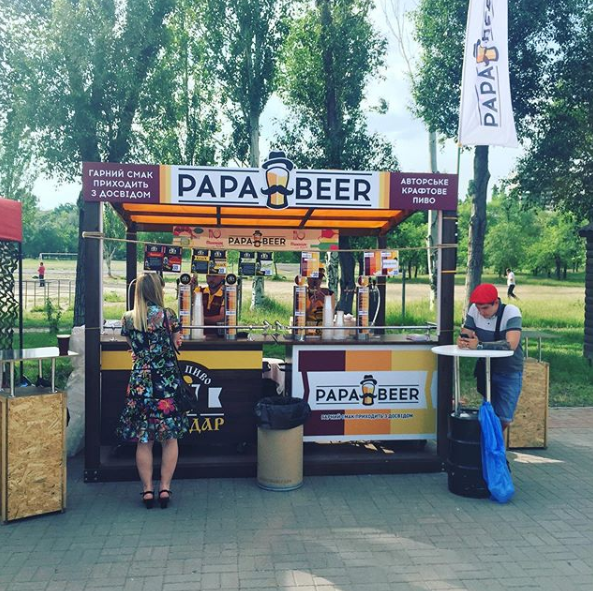 Фестиваль Пикник на Радуге в Запорожье, Крафтовое пиво в Запорожье, Живое пиво в Запорожье