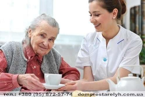 Достойную старость в домах престарелых г. Киев