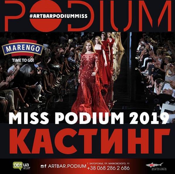 Конкурс в Запорожье, Конкурс Мисс Подиум в Запорожье, Miss Podium в Запорожье