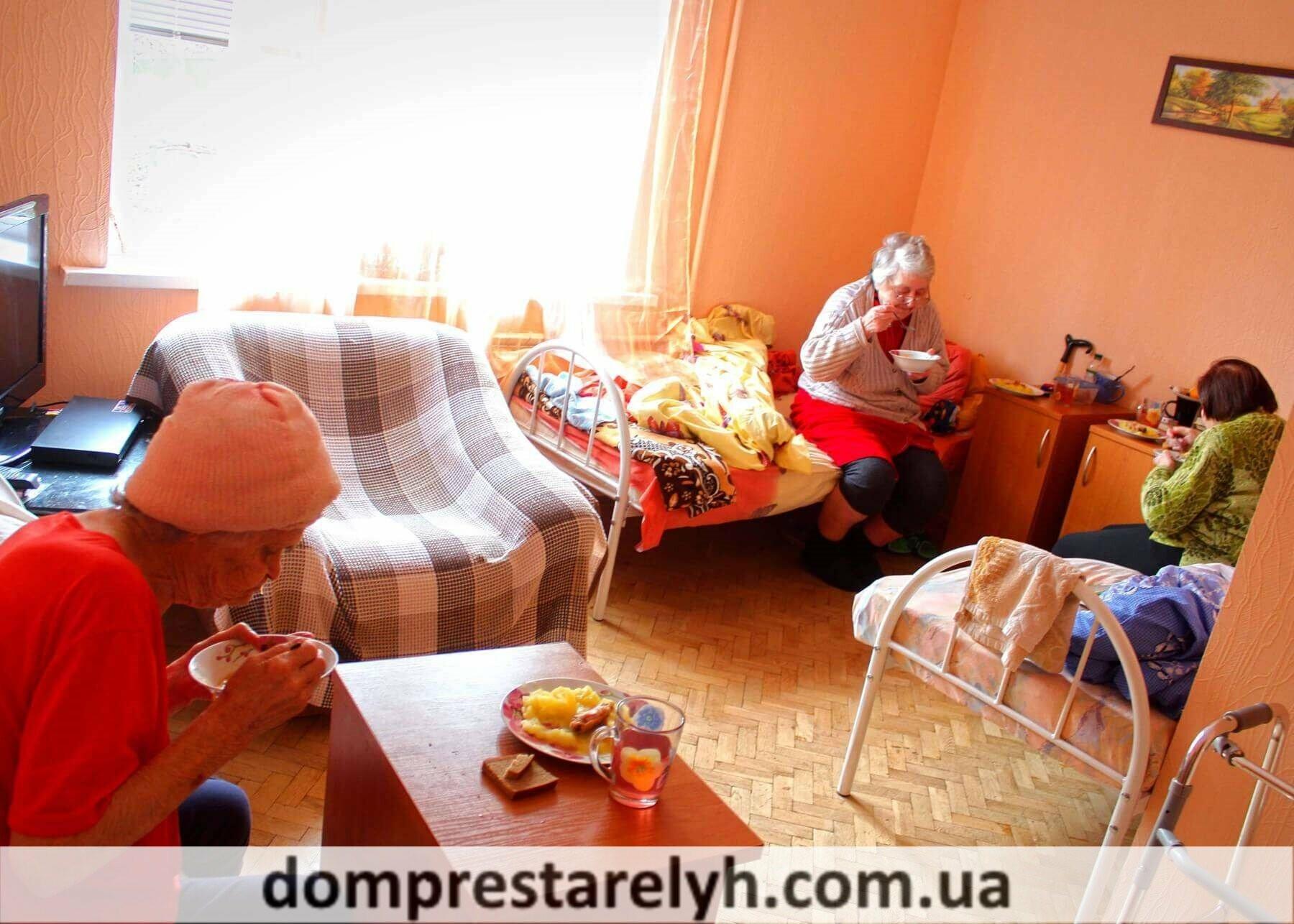 Дом престарелых Запорожье, пансионат для престарелых в Запорожье, уход за пожилыми людьми в Запорожье, частный дом престарелых в Запорожье