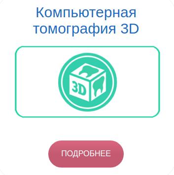"""Услуги стоматологии """"ЛОТ"""", фото-3"""