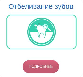 """Услуги стоматологии """"ЛОТ"""", фото-5"""