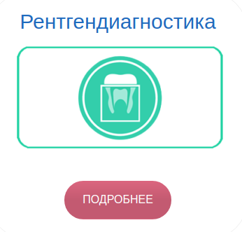 """Услуги стоматологии """"ЛОТ"""", фото-7"""