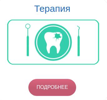 """Услуги стоматологии """"ЛОТ"""", фото-9"""