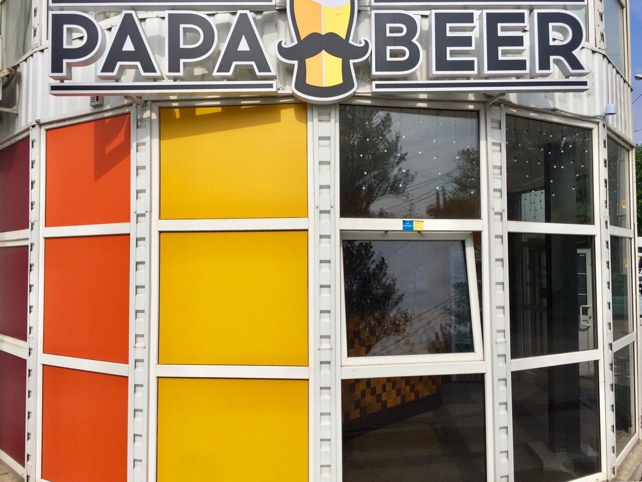 PapaBeer на Соборном Запорожье