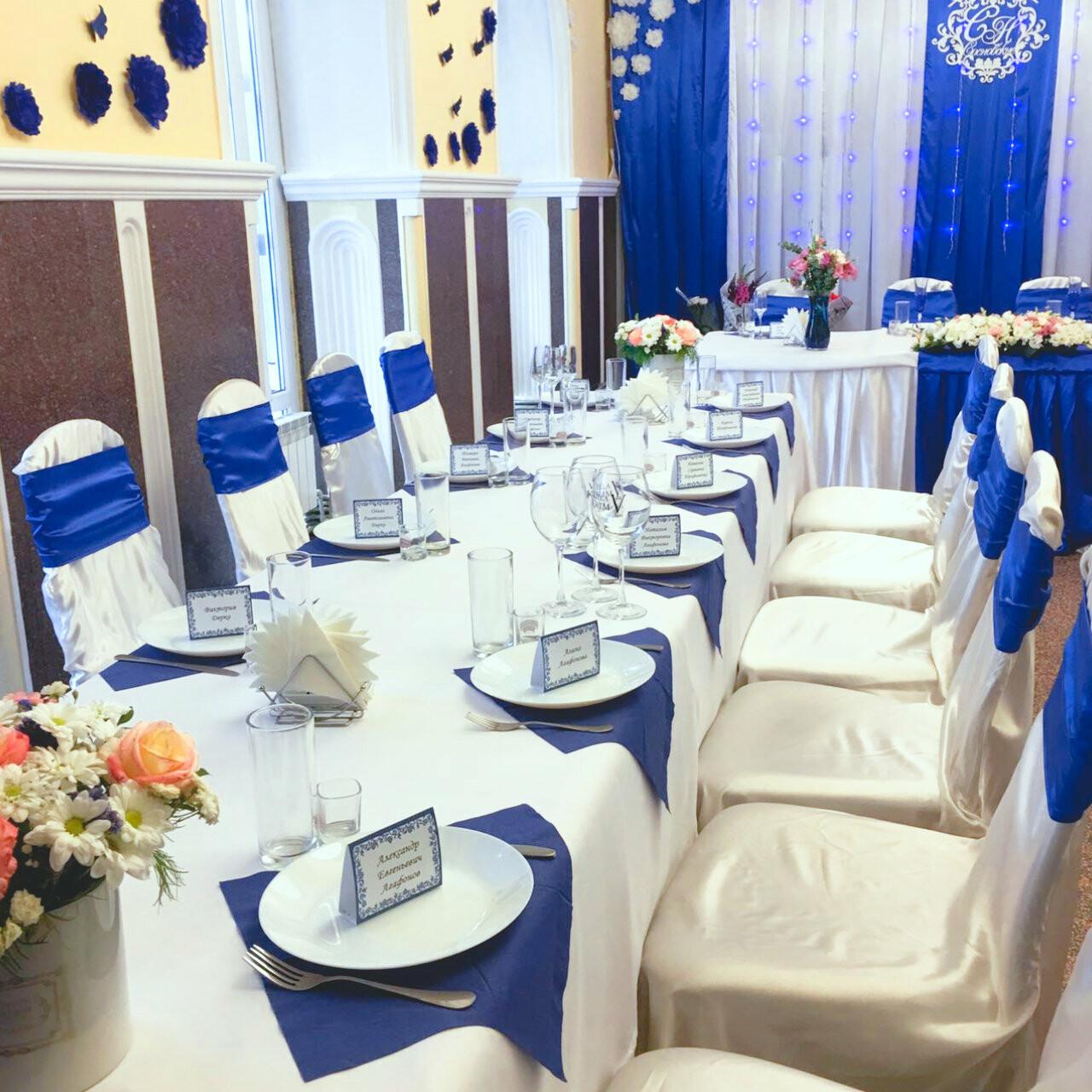 Где отметить свадьбу в Запорожье, Свадебный банкет в Запорожье, Ресторан для свадьбы в Запорожье Раут, Свадьба в Запорожье, Заказать зал для свадьб...