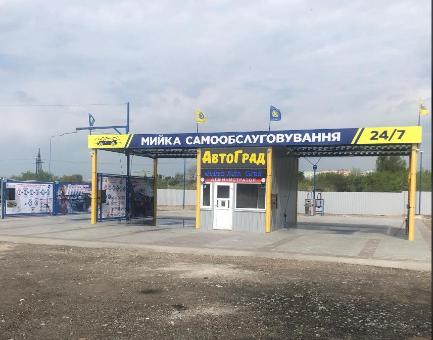 Автомойка в Запорожье на Бабурке СТО AVTOGRAD, фото-3