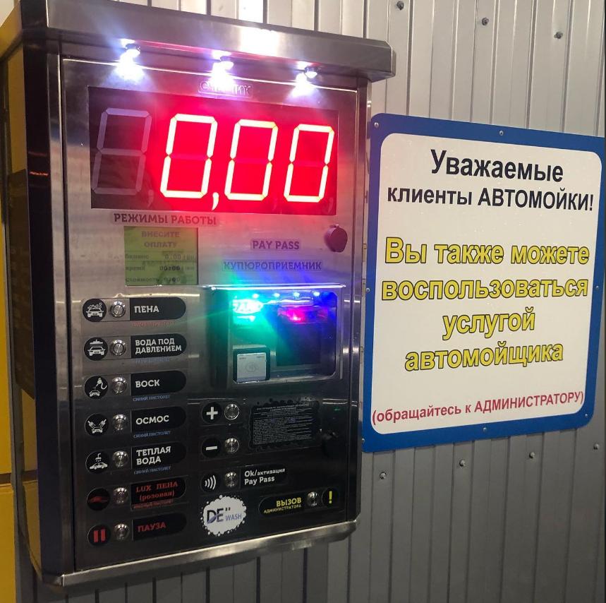 Автомойка в Запорожье на Бабурке СТО AVTOGRAD, фото-7