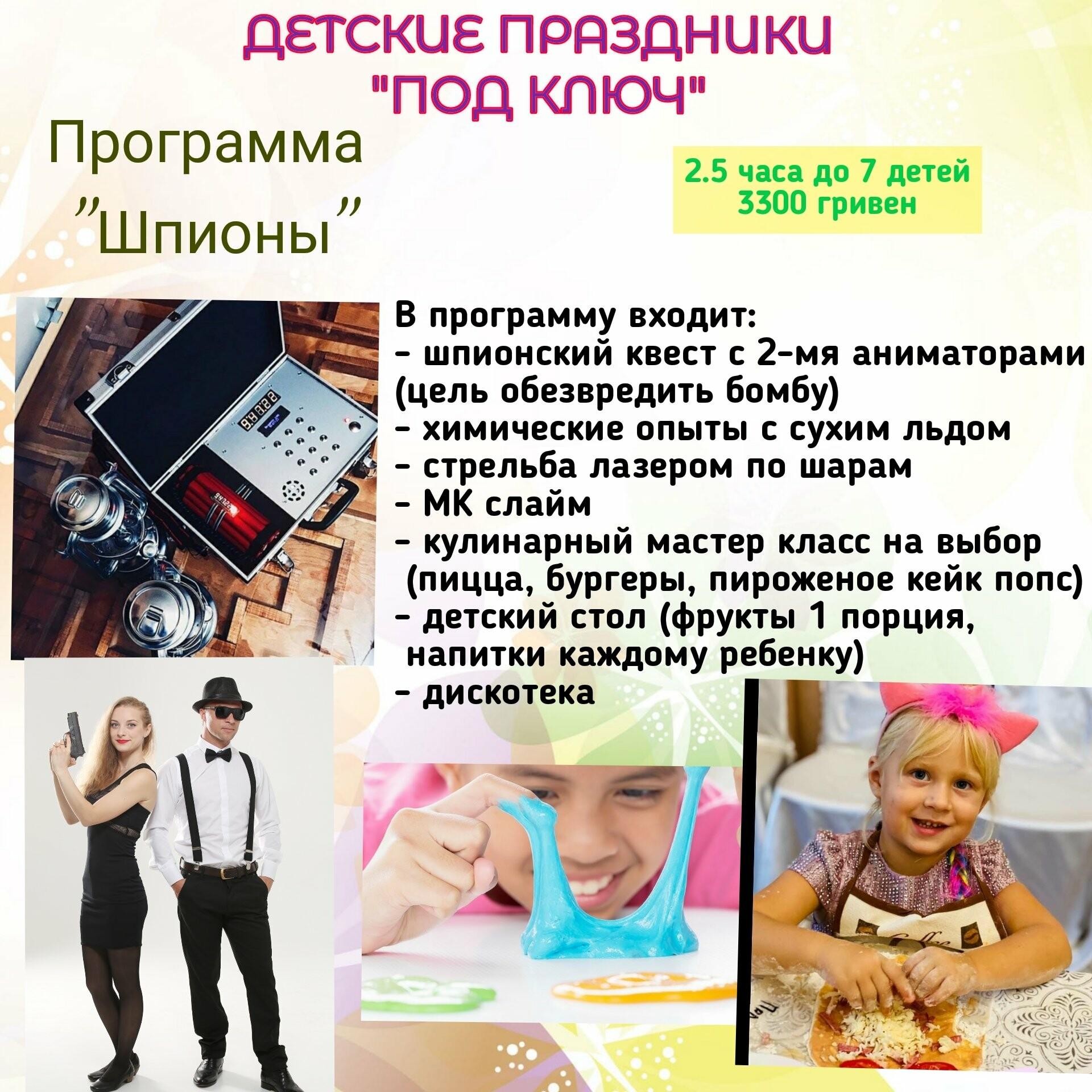 Детский день рождения в Запорожье, выпускной в Запорожье, праздник для именинника в Запорожье только у нас - ресторанный комплекс Раут г...., фото-6