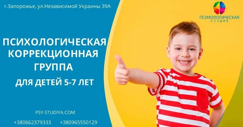 Программы для детей, фото-1