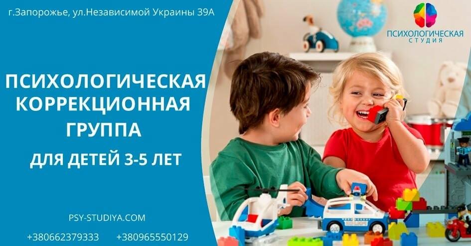 Программы для детей, фото-2