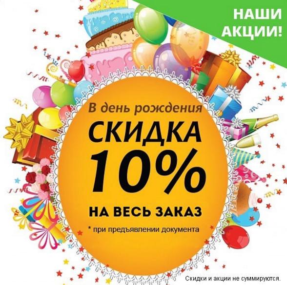 Отметить день рождения в Запорожье, Где отметить День рождение в Запорожье, Кальянная в Запорожье, покурить кальян в Запорожье, кальянные в Запорожье
